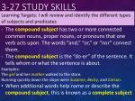 3 27 study skills11