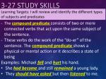 3 27 study skills12