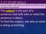 3 27 study skills2