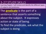 3 27 study skills3