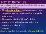 3 27 study skills6