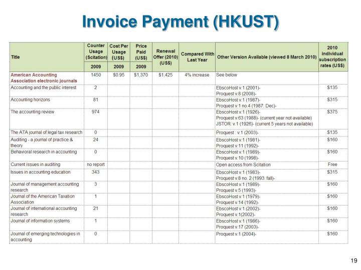 Invoice Payment (HKUST)
