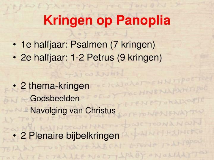 Kringen op Panoplia
