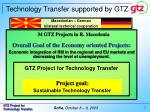 technology transfer supported by gtz