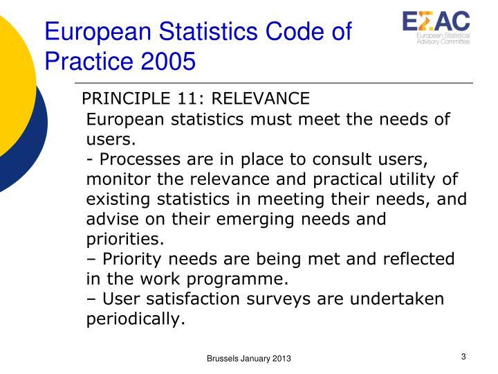 European statistics code of practice 2005