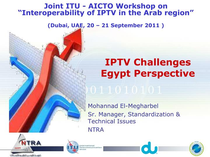 PPT - IPTV Challenges Egypt Perspective PowerPoint