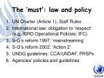 the must law and policy