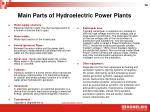 main parts of hydroelectric power plants