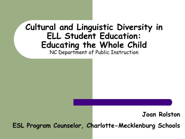 linguistic diversity in early childhood education essay We will write a custom essay sample on early childhood development quiz & test answers and questions or any similar topic only for you order now assessment should.