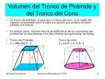 volumen del tronco de pir mide y del tronco del cono