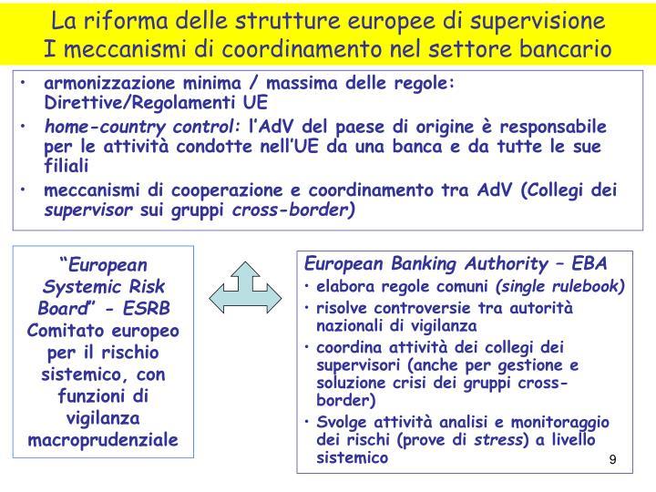 La riforma delle strutture europee di supervisione