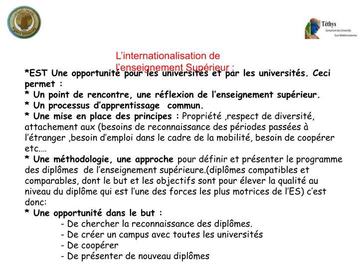 *EST Une opportunité pour les universités et par les universités. Ceci  permet :