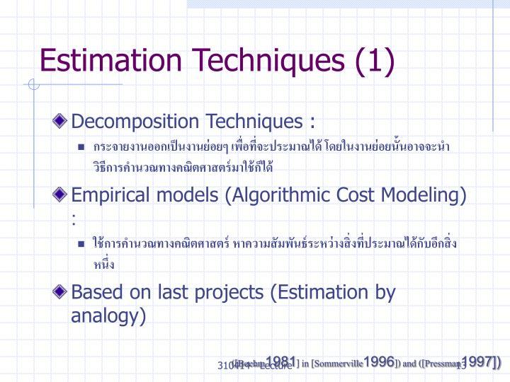 Estimation Techniques (1)