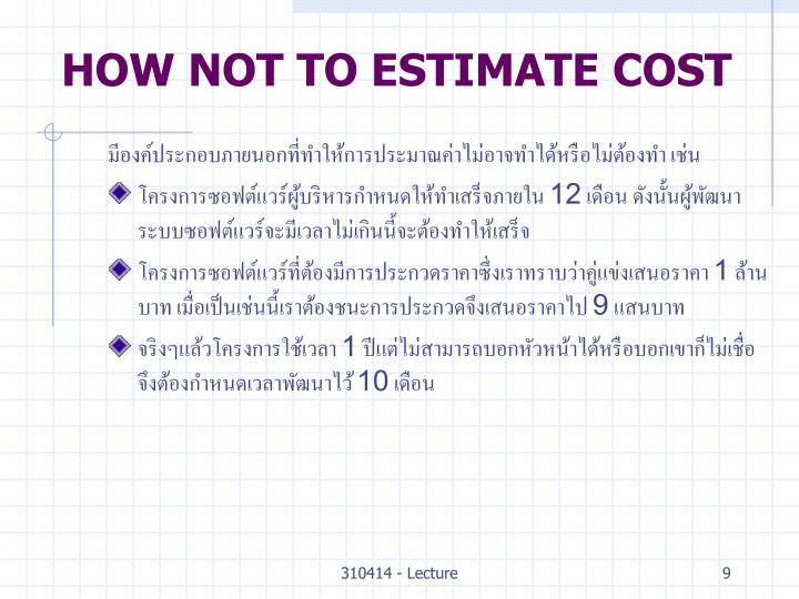 HOW NOT TO ESTIMATE COST
