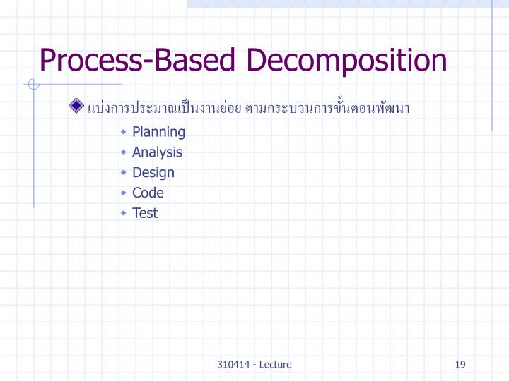 Process-Based Decomposition