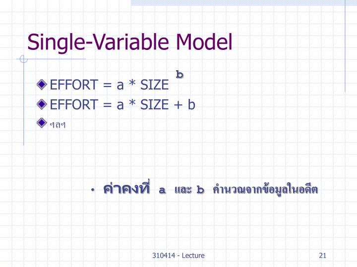 Single-Variable Model