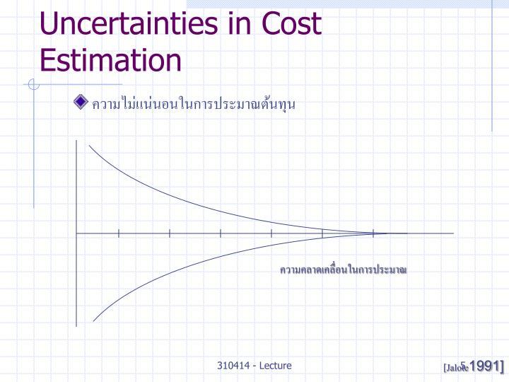 Uncertainties in Cost Estimation