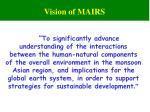vision of mairs
