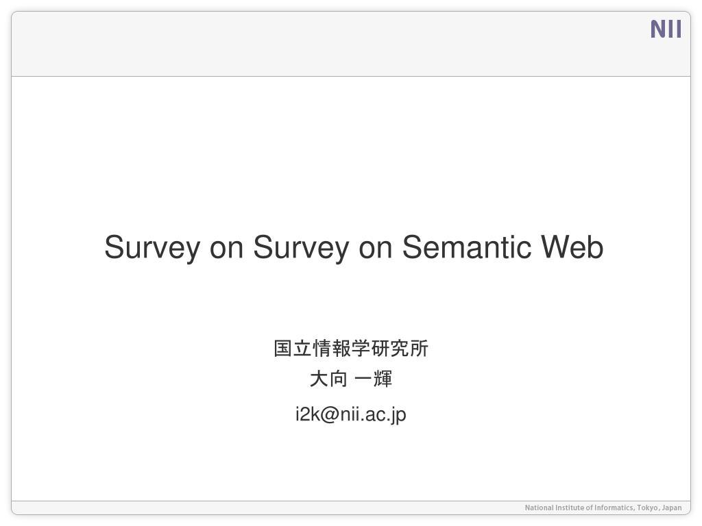 ppt survey on survey on semantic web powerpoint presentation id