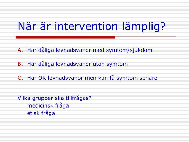 När är intervention lämplig?