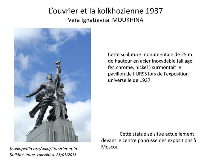 L'ouvrier et la kolkhozienne 1937
