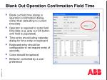 blank out operation confirmation field time