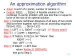 an approximation algorithm1