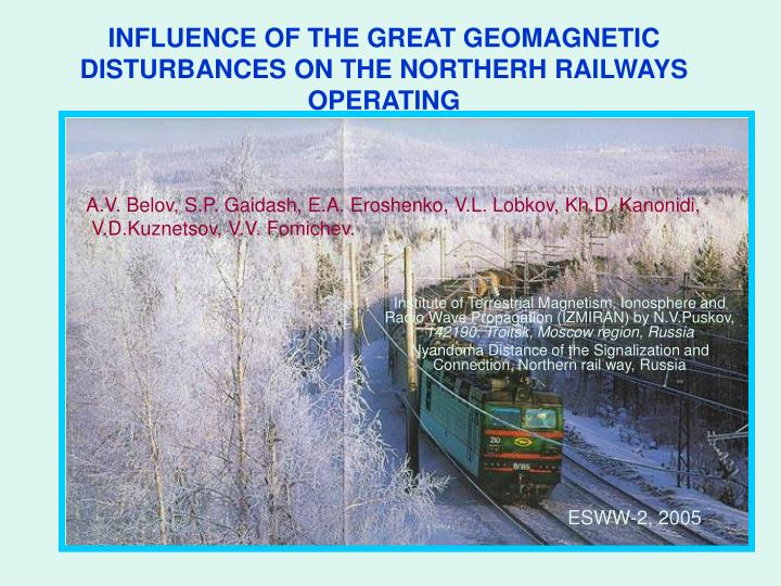 influence of the great geomagnetic disturbances on the northerh railways operating n.