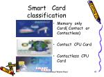 smart card classification