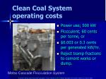 clean coal system operating costs