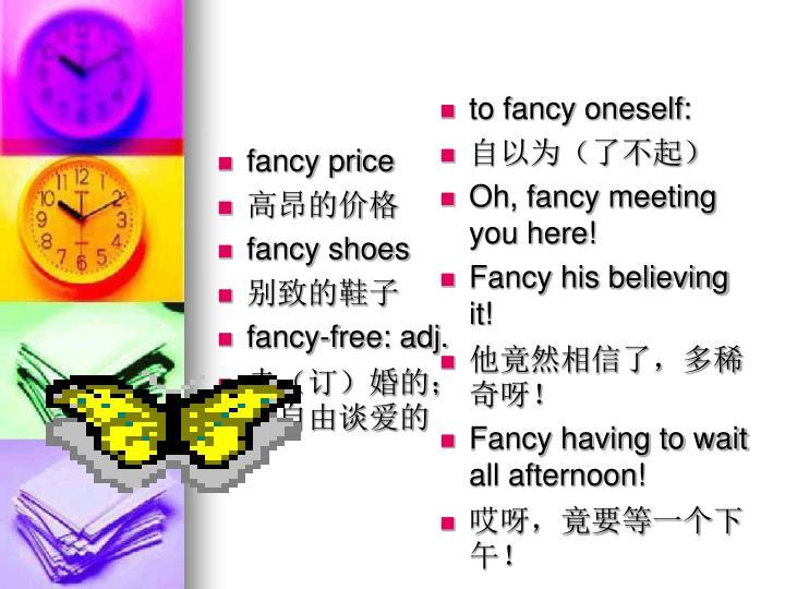 fancy price