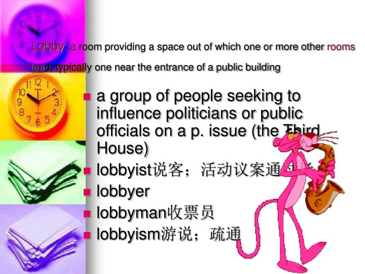 Lobby: