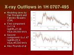 x ray outflows in 1h 0707 495
