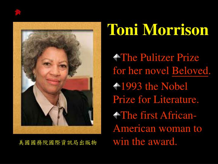 the paradise by toni morrison that won her a nobel prize for literature winner