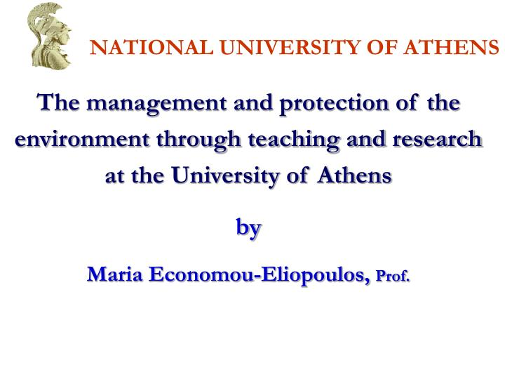 national university of athens n.
