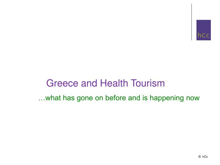 Greece and Health Tourism