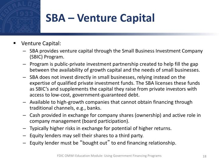 SBA – Venture Capital