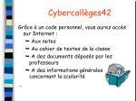 cybercoll ges42