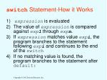 switch statement how it works