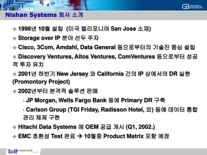 Nishan Systems