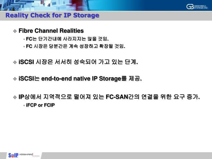 Reality Check for IP Storage