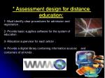 assessment design for distance education