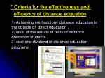 criteria for the effectiveness and efficiency of distance education