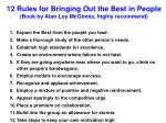 12 rules for bringing out the best in people book by alan loy mcginnis highly recommend