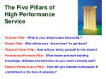 the five pillars of high performance service