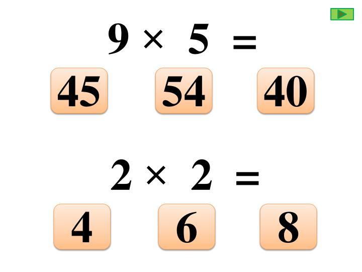 9 ×  5  =
