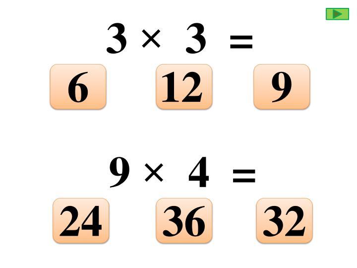 3 ×  3  =