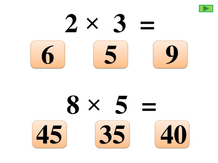 2 ×  3  =