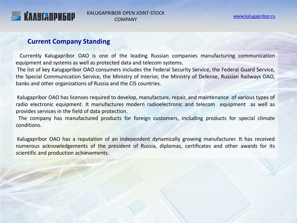 PPT - KALUGAPRIBOR OPEN JOINT-STOCK COMPANY PowerPoint