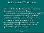 stakeholders workshops1